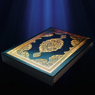 Quran Audio reciters