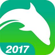 海豚浏览器- 酷炫主题 极速浏览 手势插件 flash播放神器,隐私且安全的浏览器
