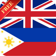 Offline English Tagalog Dictionary