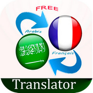Easy Translator Arabe French