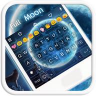 Full Moon Love Emoji Keyboard