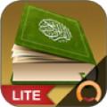Holy Quran Lite