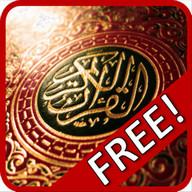 Islam Ramadan Images