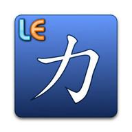 Katakana - Learn Japanese