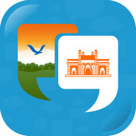 Learn Marathi Quickly Free