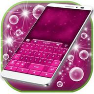Pink Stars Keyboard