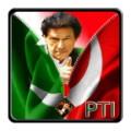 PTI Zipper Screen Lock