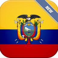 Radio Ecuador - Live Radio