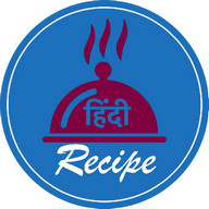 Hindi Food Recipe Offline