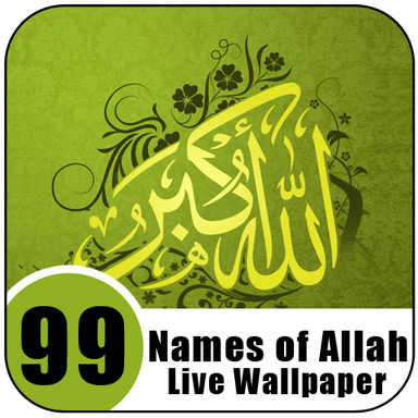 99 Names Of Allah Wallpaper Android App Apk Com Newninty Nine Allah Name Islamic Live Wallpaper By Hebammy Download On Phoneky