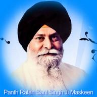 Sant Singh Ji Maskeen