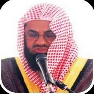 셰이크 Shuraim 꾸란 MP3