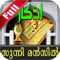 Sunni Manzil-Adkar Full