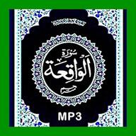 Surah Waqiah MP3