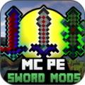 Sword Mod