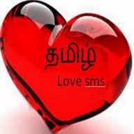 tamil love sms