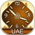 UAE Prayer Timings