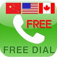 USA CHINA VIETNAM  JAPAN FREE CALL 중국 무료 국제전화
