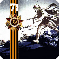 Victory Day 71 Live Wallpaper