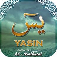 Yassin,Tahlil & Al-Mathurat