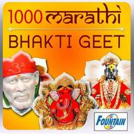 1000 Marathi Bhakti Geet mp3