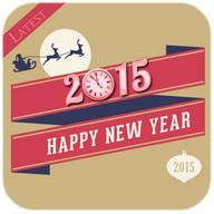2017 Happy New Year Frames