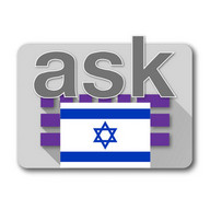 AnySoftKeyboard - Hebrew Language Pack