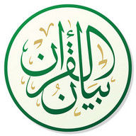 Bayan Quran