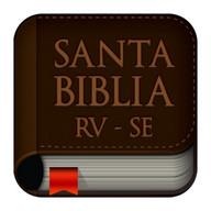 Biblia Reina Valera SE