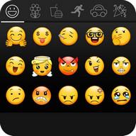 New Cute Emoji 2