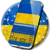 Ukrainian Keyboard Theme