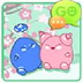 GO SMS Japan Garden Theme