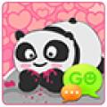GO SMS Panda Bear Theme