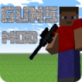 Guns Minecraft Mod Ideas