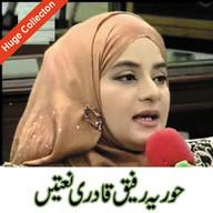 Huriya Rafiq Qadri Natain