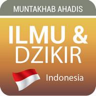 Ilmu & Dzikir (Indonesian)