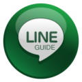 Install Guide for Line