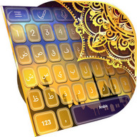 Keyboard Plus Arabic
