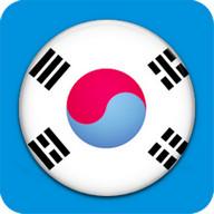 Learn Speak Korean Flashcards
