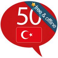 तुर्की 50 भाषाऐं