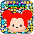 Line Disney Tsum Tsum Top Tips - Disney fans: this app was made for you