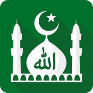 Muslim Pro: Azan, Quran, Qibla - Everything that a good Muslim needs in one single app