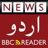 News: BBC Urdu