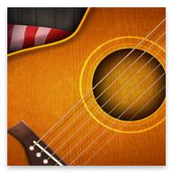 Guitare + (Guitar)