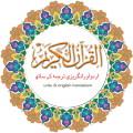Read & Learn Quran