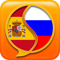 Russian Spanish Dictionary Fr