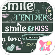 Love Wallpaper Sweet Words