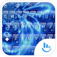 Keyboard Theme Glass Blue Wave
