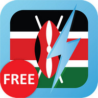 Learn Swahili Free WordPower