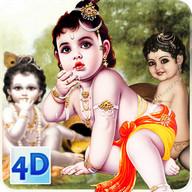 4D Little Krishna App & Live Wallpaper